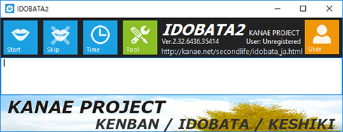 IDOBATA2 - Text chat to speech tool -
